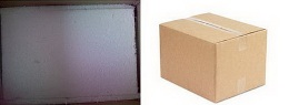 sealed shipping carton
